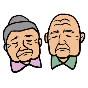 高齢者(80代位)男女の困惑の表情の顔の素材 [FYI00112870]