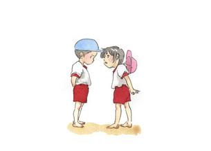 運動服の園児の素材 [FYI00116733]