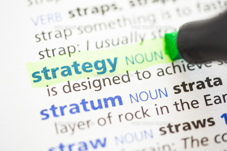 Strategy definition highlightedの素材 [FYI00488440]