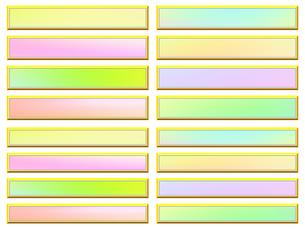 淡いグラデーションの素材のイラスト素材 [FYI00593786]