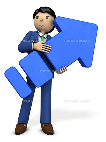 矢印を抱えるビジネスマンのイラスト素材 [FYI00614012]