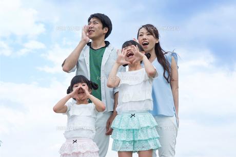 青空に叫ぶ家族の素材 [FYI00922817]