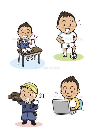 男の子の成長 中学生から社会人の素材 [FYI01042244]