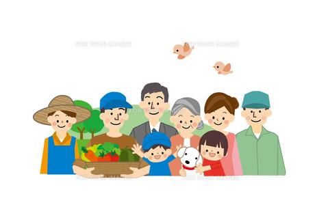 農業 男性と女性 生産者と消費者の素材 [FYI01043855]