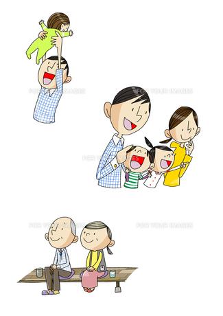 男性の一生 出産と育児と老後の素材 [FYI01046170]