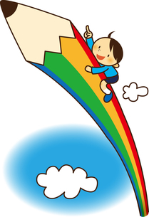 大きなエンピツで空にのぼる男の子の素材 [FYI01050352]