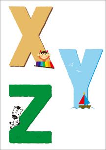 アルファベットXYZの素材 [FYI01050367]