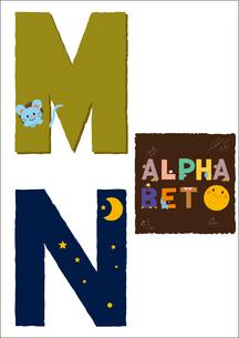 アルファベットMNの素材 [FYI01050429]