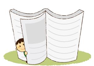 大きな本に隠れている男の子の素材 [FYI01050460]