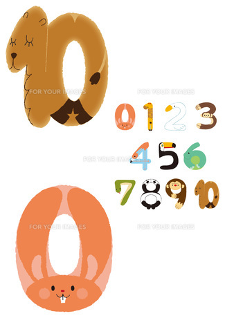 ZOO 数字0から10の素材 [FYI01050463]