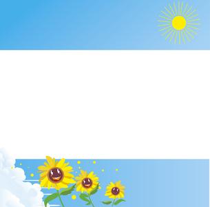 ヒマワリと夏の雲と輝く太陽のイラスト素材 [FYI01183813]