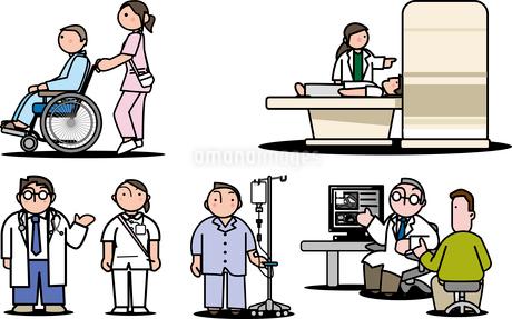 医療イメージのイラスト素材 [FYI01188943]