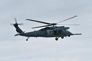 航空自衛隊のUH-60Jの写真素材 [FYI01231642]